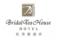 Bridal Tea House Hotel (Arthur Street)