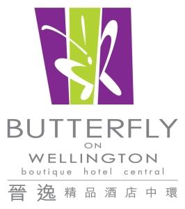 Butterfly on Wellington