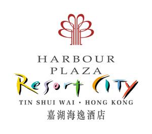 Harbour Plaza Resort City Hong Kong
