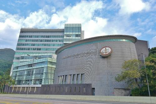 Hong Kong Academy of Medicine Jockey Club Building